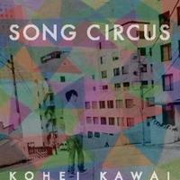 【CD】河合耕平/SONG CIRCUS