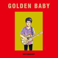 【CD】ワタナベイビー/ゴールデンベイビー