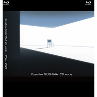Blu-Ray「2D works / 1996-2020」