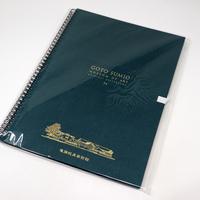後藤純男美術館オリジナルスケッチブック