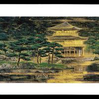 絵はがき:鹿苑寺庭園