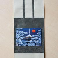 ポストカード用掛軸 色:紺