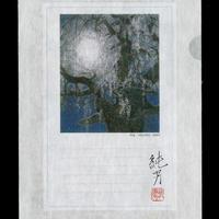 クリアファイル A4 [惜春/春宵(和紙)]