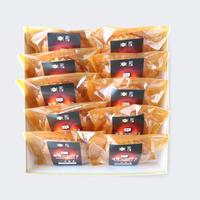 味噌ブラックZ( 10個入)