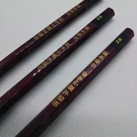 桐蔭学園小学校 合格祈願鉛筆3本