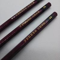学習院初等科 合格祈願鉛筆3本