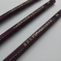 東京女学館小学校 合格祈願鉛筆3本