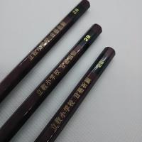 立教小学校 合格祈願鉛筆3本
