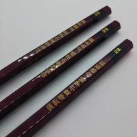 横浜雙葉小学校 合格祈願鉛筆3本