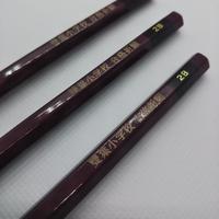 雙葉小学校 合格祈願鉛筆3本