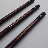 慶應義塾幼稚舎 合格祈願鉛筆3本