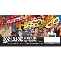 【チケット】HERO29【カウンター席】