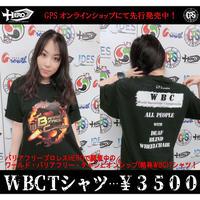 ワールド・バリアフリー・チャンピオンシップTシャツ