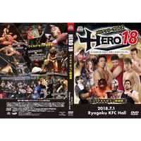 HERO18 DVD