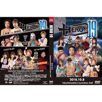 HERO19 DVD