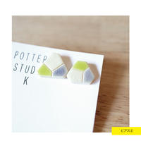 POTTERY STUDIO K / Kakera 3色【ピアス】