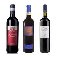 初夏の赤ワイン3本セット