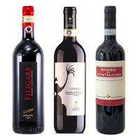 食欲の秋のお供 サンジョヴェーゼ赤ワイン3本セット