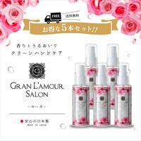 【送料無料5本セット】クリーンハンドジェル ローズの香り 55ml