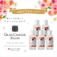 【5本セット】クリーンハンドジェル フルーティフローラルの香り 30ml