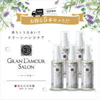 [SALE]【送料無料5本セット】クリーンハンドジェル ハーバルの香り 55ml