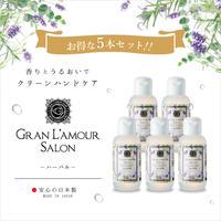 【5本セット】クリーンハンドジェル ハーバルの香り 30ml