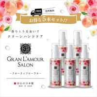 [SALE]【送料無料5本セット】クリーンハンドジェル フルーティフローラルの香り 55ml