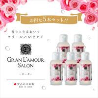 【5本セット】クリーンハンドジェル ローズの香り 30ml