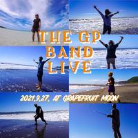 【応援投げ銭商品】9/27『THE GP BAND LIVE』