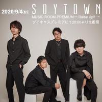 【応援商品・特典映像付※後日URL送信】9/4 SOY TOWN MUSIC ROOM PREMIUM 〜 Raise Up!! 〜