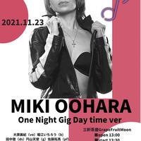 【応援投げ銭商品】11/23昼 『MIKI OOHARA One Night Gig !!Daytime version!』