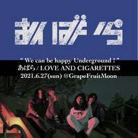【応援投げ銭商品】6/27夜『We can be happy Underground !』