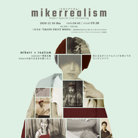 【応援商品・特典映像付※後日URL送信】12/10 mikerr Special Live Streaming 〜mikerrealism vol.1〜