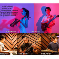 【応援商品・特典映像付※後日URL送信】3/8 Miho Terachi&Taichi Minagawa URBAN GROOVE SESSION