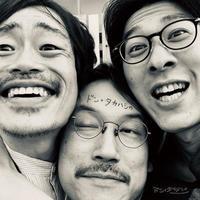 【応援投げ銭商品】9/1『ドンタカハシ 夏を締めくくるのはオレらだぜっ!!』