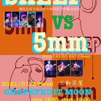 【応援投げ銭商品】1/27 『SHEEP vs 5mm』