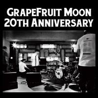 GFM 20th Anniversary GOODS SET【❶20th Tシャツ❷クリアキーホルダー ❸コースター❹缶バッジ : 4点セット】