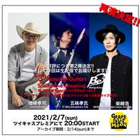 """【応援商品・特典映像付※後日URL送信】2/7 Being """"3"""" Acoustic Guitars〜 Special Live Streaming @三軒茶屋GrapeFruitMoon vol.2"""