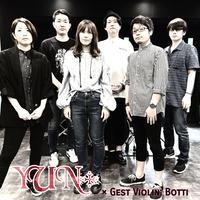 【応援投げ銭商品】11/6昼 「YUN+」YUN+ Presents MUSIC ASSORT vol.1