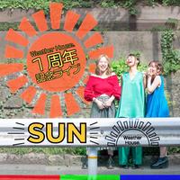 【応援商品・特典映像付※後日URL送信】10/20 Weather House. 1周年記念ライブ-SUN-
