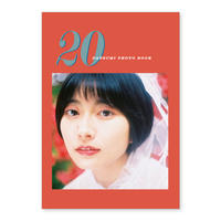 20(ハタチ) 夏海×飯田エリカ