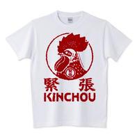 緊張Tシャツ(金鳥/パロディ/ロゴ/冷や汗)