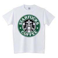 スタバ パロディTシャツ(STARFUCKS COFFEE)