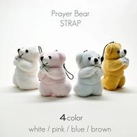 お祈りクマさんストラップ/002ぬいぐるみストラップ/ホワイト・ブラウン・ピンク/創価学会用グッズ/SGI・SOKA
