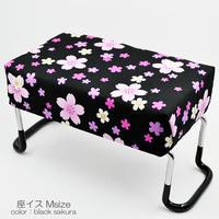 座イス/Mサイズ/004ブラック×桜模様/座椅子/お仏壇用/正座イス