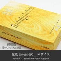 お線香/038花風 ひのきの香り/Mサイズ/微煙香
