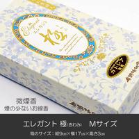 お線香/028エレガント極 カトレア/きわみ/Mサイズ/微煙香
