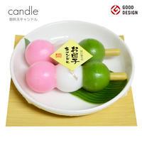 お供えキャンドル/003三色団子/香り付き/ろうそく/ローソク/ろーそく/好物キャンドル