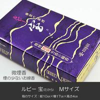 お線香/012ルビー宝/たから/Mサイズ/微煙香