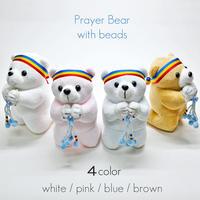ブルー念珠付きお祈りクマさん/051ホワイト・ピンク・ブルー・ブラウン/ぬいぐるみ/創価学会用グッズ